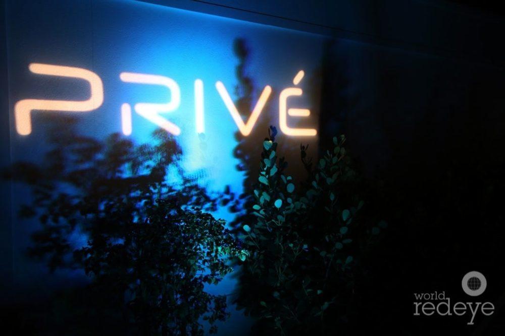 Logo projection Miami Prive